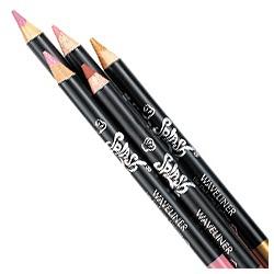 一吻定情唇線筆 lip_pencil