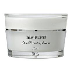 Eleer 伊麗爾天山 臉部保養-伊麗爾天山深層修護霜 Skin Activating Cream