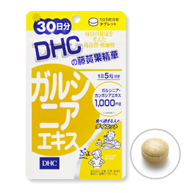 DHC 營養補給食品-藤黃果精華 DHC Garcinia Extract