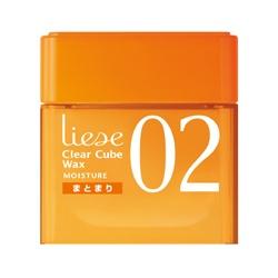 Liese 莉婕 髮妝‧造型-02水漾潤感髮蠟 Clear Cube Wax  02 Moisture