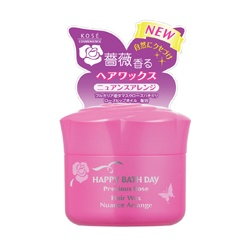 髮妝‧造型產品-薔薇動感塑型髮腊 Happy Bath Day Precious Rose Hair Wax Nuance Arrange