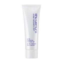shu uemura 植村秀 漢萃斷黑淨白系列-漢萃斷黑淨白微晶去角質凝膠 White Recovery EX+ gentel brightening massage gel