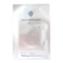 INNU 臉部保養-柔潤水量面膜 INNU AQUA-ENERGY MASK