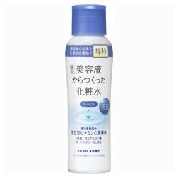 美白專科化粧水(滋潤型)