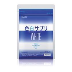 色白麗雪膠囊狀食品 FANCL Whitening Supplement