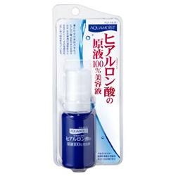 透明質酸保濕美容液