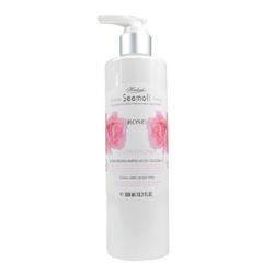 SE大馬士革玫瑰精萃胺基酸護髮素