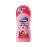 覆盆子精華複方洗髮沐浴乳 Shampoo & Shower Himbeere