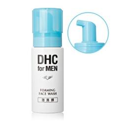 DHC 男性系列-男性清爽泡沫洗面乳 DHC for MEN Foaming face wash