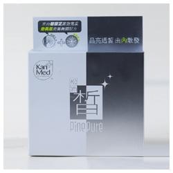 KariMed 卡洛美德 營養補給食品-松沛皙 PinePure