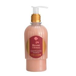 玫瑰洗髮乳