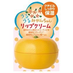 小橘護唇膏