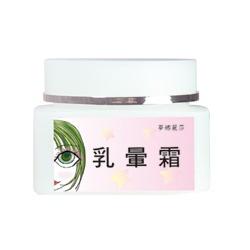 MONSA 東欣夢娜麗莎 大眼妹系列-乳暈霜