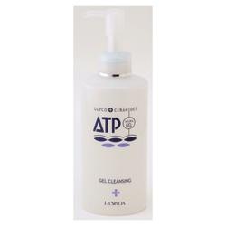 La SINCIA 芯希雅 ATP敏感肌系列-ATP潔面凝露