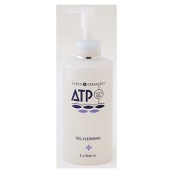 ATP潔面凝露