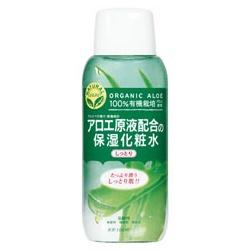 蘆薈滋潤保濕化妝水