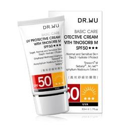 高效舒緩防曬霜 SPF50 ★★★ UV PROTECTIVE CREAM WITH TINOSORB M SPF50 ★★★