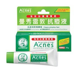 抗痘液 Acnes Medical Lotion