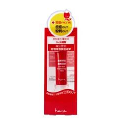 heme  皮膚問題-痘痘修護調理凝膠 Acne Spot Treatment Gel