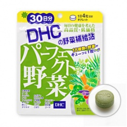 野菜補給站 DHC Perfect Vegetable