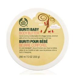 嬰兒布荔蒂乳香身體滋養霜