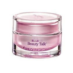 Beauty Talk 美人語 藍銅胜肽抗老全系列-藍銅活力水凝膠 GHK-Cu Vital Gel Cream