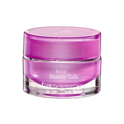 Beauty Talk 美人語 藍銅胜肽抗老全系列-藍銅緊緻煥膚霜 GHK-Cu Retrieve Cream