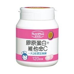 營養補給食品產品-活沛多膠原蛋白+維他命C