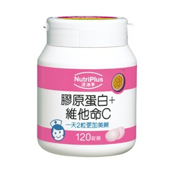 Watsons 屈臣氏 營養補給食品-活沛多膠原蛋白+維他命C