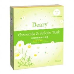 Deary 媞爾妮 面眼膜系列-甘菊熊果素美白面膜 Chamomile & Arbutin Mask
