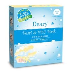 Deary 媞爾妮 面眼膜系列-珍珠左旋C潤白面膜 Pearl & Vit.C Mask