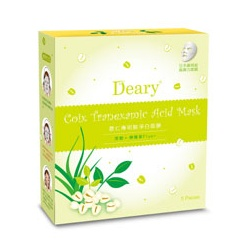 Deary 媞爾妮 面眼膜系列-薏仁傳明酸淨白面膜