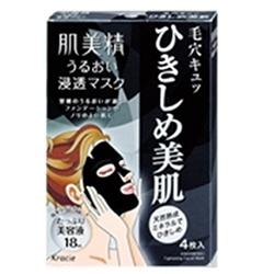 kracie 葵緹亞 肌美精系列-肌美精深層緊緻黑面膜