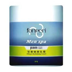 fonperi  乳霜-緊實煥顏乳霜