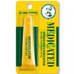 唇部保養產品-維他命修護潤唇凍膏 VITAMIN LIP GEL