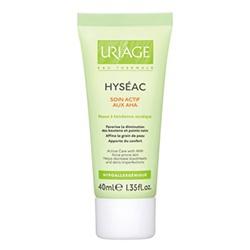 青蘋果清荳修護霜 Hyseac Active Care AHA