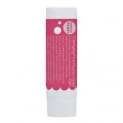 美胸保養產品-粉嫩淡化霜 Clarifying Pink Cream