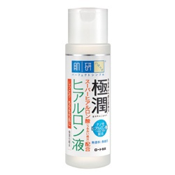極潤保濕化粧水