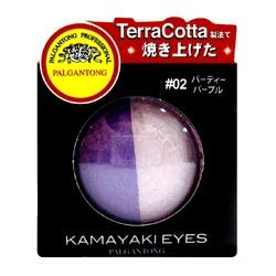 靡幻煙燻眼影 Palgantong Kamayaki Eyes