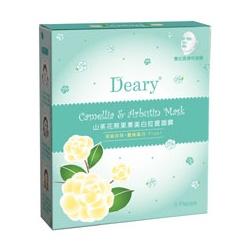 Deary 媞爾妮 面眼膜系列-山茶花熊果素美白拉提面膜