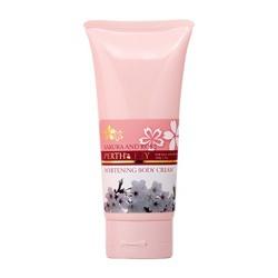 櫻花玫瑰嫩白潤體霜