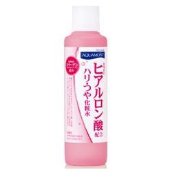 透明質酸膠原保濕化粧水