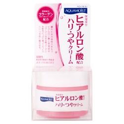 JUJU 乳霜-透明質酸膠原保濕霜