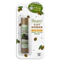 Deary 媞爾妮 乳油木極潤系列-乳油木極潤護唇膏 Deary Shea Butter Nourshing Lip Balm