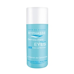 BYPHASSE 蓓昂斯 眼唇卸妝-眼唇卸妝液 EYE MAKE-UP REMOVER with chamomile extracts