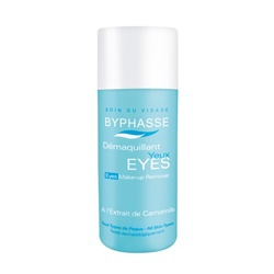 眼唇卸妝液 EYE MAKE-UP REMOVER with chamomile extracts