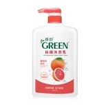 綠的抗菌沐浴乳(葡萄柚精油) Grapefruit Essential Oil Antibacterial Health Bath