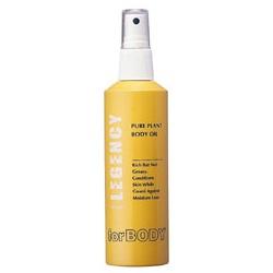 ARWIN 雅聞 身體保養-麗質纖體滋潤油