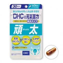 元氣固力 DHC Bone Care