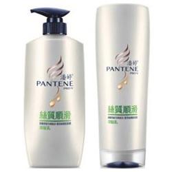 絲質順滑潤髮乳